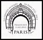 Oblitération 1er jour à Paris au Carré d'Encre le Samedi 11 février 2012
