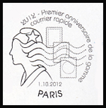 Oblitération 1er jour à Paris au Carré d'Encre le lundi 1 octobre 2012