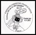 Oblitération 1er jour à Paris au Carré d'Encre, au Salon philatélique d'Automne le 9 et 10 novembre 2012