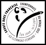 Oblitération 1er jour à Paris au Carré d'Encre et à Clermont-Ferrand le samedi 16 novembre 2013