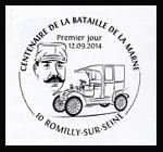 Oblitération 1er jour à Paris au Carré d'Encre, Romilly-sur-Seine, Vitry-le-François, Reims, et Gagny le vendredi 12 septembre 2014