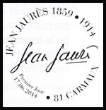 Oblitération 1er jour à Paris au Carré d'Encre, Carmeuax, Albi, et Castres le mardi 17 juin 2015'