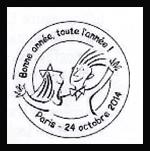 Oblitération 1er jour à Paris au Carré d'Encre et à la foire d'automne Parc expo le 24 et 25 octobre 2014