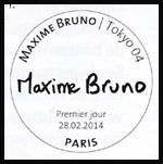 Oblitération 1er jour à Paris au Carré d'Encre le 28 février et le 1 mars 2014