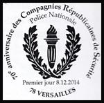 Oblitération 1er jour à Paris au Carré d'Encre et à Versailles le lundi 8 décembre 2014
