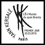 Oblitération illustrée 1er jour à Paris au Carré d'Encre et au Salon Philatélique de Printemps le 20 et 21 mars 2015