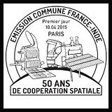 Oblitération illustrée 1er jour à Paris le Vendredi 10 avril 2015