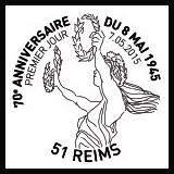Oblitération illustrée 1er jour à Paris au Carré d'Encre et à reims (51) le Jeudi 7 mai 2015
