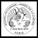 Oblitération illustrée 1er jour à Paris au Carré d'Encrele Vendredi30 janvier 2015