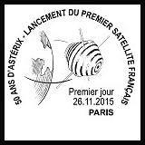 Oblitération illustrée 1er jour à Paris au Carré d'Encre et à Toulouse (31), Saint-Médard-en-jalles le Jeudi 26 novembre 2015