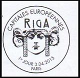 Oblitération illustrée 1er jour à Paris au Carré d'Encre le Vendredi 3 avril 2015