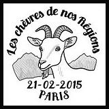 Oblitération 1er jour à Paris au Carré d'Encre et au salon de lagriculture le 21 février 2015