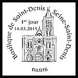 Oblitération illustrée 1er jour à Paris au Carré d'Encreet à St Denis le Samedi 14 mars 2015