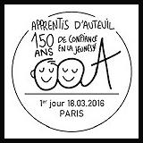 Oblitération 1er jour à Bordeaux, lyon, Bouguenais-les-Couëts, Saint-Maurice-Saint-Germain et Paris le samedi 19 mars 2016