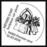Oblitération 1er jour à Paris au Carré d'Encre avril 2016