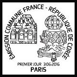 Oblitération 1er jour à Paris au Carré d'Encre le vendredi 3 et samedi 4 juin 2016