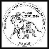 Oblitération 1er jour à Paris au Carré d'Encre le 29 janvier 2016