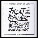 Oblitération 1er jour à Paris au Carré d'Encre le samedi 4 juin 2016