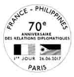 Oblitération 1er jour à Paris au Carré d'Encre le samedi 26 juin 2017