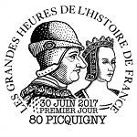 Oblitération 1er jour à Paris au Carré d'Encre,  Moulins (Allier) Musée Anne-de-Beaujeu le 30 juin 2017