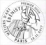 Oblitération 1er jour à Paris au Carré d'Encre, le 12 novembre 2017 et au Salon philatélique d'automne, Espace Champerret Hall A du 9 au 12 novembre 2017