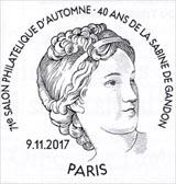 Oblitération 1er jour à Paris au carré d'Encre et au Salon Philatélique d'automne Espace Champerret du 9 au 12 novembre 2017