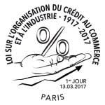 Oblitération 1er jour à Paris au Carré d'Encre le 13 mars 2017