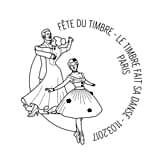 Oblitération 1er jour à Paris au Carré d'Encre le 11 mars 2017