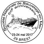 Oblitération 1er jour à Paris au Carré d'Encre, Brest, Vannes, L'Ile aux Moines, Le havre, La Rochelle, Marseille le 23 et 24 mai 2017