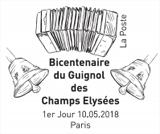 Oblitération 1er jour à Paris au carré d'Encre et au théâtre, Rond-Point des Champs Elysées le 10 mai 2018