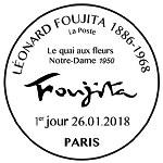 Oblitération 1er jour à Paris au carré d'Encre et à Reims le 26 janvier 2018