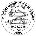 Oblitération 1er jour à Paris au carré d'Encre et dans les 100 villes organisatrices de la fête du timbre le 10 et 11 mars 2018