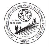 Oblitération 1er jour à Paris au carré d'Encre le 10 décembre 2018