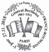 Oblitération 1er jour à Paris au carré d'Encre et à Bucarest le 27 novembre 2018