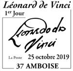 Oblitération 1er jour à Paris au carré d'Encre et à Amboise (37) et au château du Clos Lucé, salle des inventions de Léonard de Vinci  le 25 et 26 octobre 2019