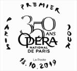 Oblitération 1er jour à Paris au carré d'Encre et l'Opéra de Paris, Palais Garnier, Rotonde du Glacier le 18 octobre 2019