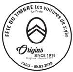 Oblitération 1er jour à Paris au carré d'Encre et dans les 87 villes organisatrices de la fête du timbre le 9 mars 2019