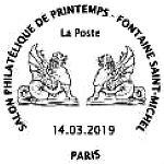 Oblitération 1er jour à Paris au carré d'Encre et au Salon philatélique de printemps porte de Champeret 75017 Parisle 14 mars 2019