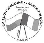Oblitération 1er jour à Paris au carré d'Encre le 2 avril 2019