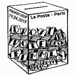 Oblitération 1er jour à Paris au carré d'Encre le 19 avril 2019