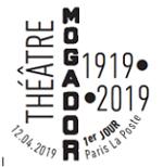 Oblitération 1er jour à Paris au carré d'Encre le 12 et 13 avril 2019