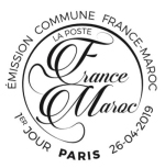 Oblitération 1er jour à Paris au carré d'Encre et à Rabat (Maroc)  le 26 et 27 avril 2019