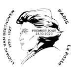 Oblitération 1er jour à Paris au carré d'Encre 3 bis rue des Mathurins, 75009 PARIS. le 23 et 24 octobre 2020
