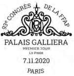 Oblitération 1er jour à Paris au carré d'Encre 3 bis rue des Mathurins, 75009 PARIS le 7 novembre 2020