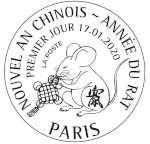 Oblitération 1er jour à Paris au carré d'Encre le 17 et 18 janvier 2020