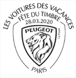 Oblitération 1er jour à Paris au carré d'Encre et dans les villes organisatrices de la fête du timbre le 30 mars 2020