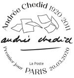 Oblitération 1er jour à Paris au carré d'Encre le 20 et 21 mars 2020