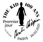 Oblitération 1er jour à Paris au carré d'Encre 3 bis rue des Mathurins, 75009 PARIS le 26 et 27 février 2021