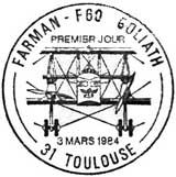 Oblitération 1er jour à Toulouse le 3 mars 1984