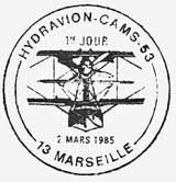 Oblitération 1er jour à Marseille le 2 mars 1985